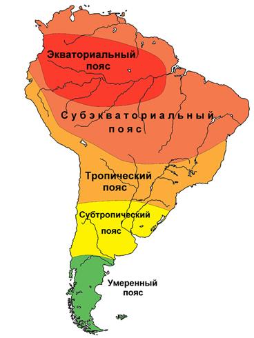 Який клімат в Південній Америці? Опис, типи, карта і таблиця